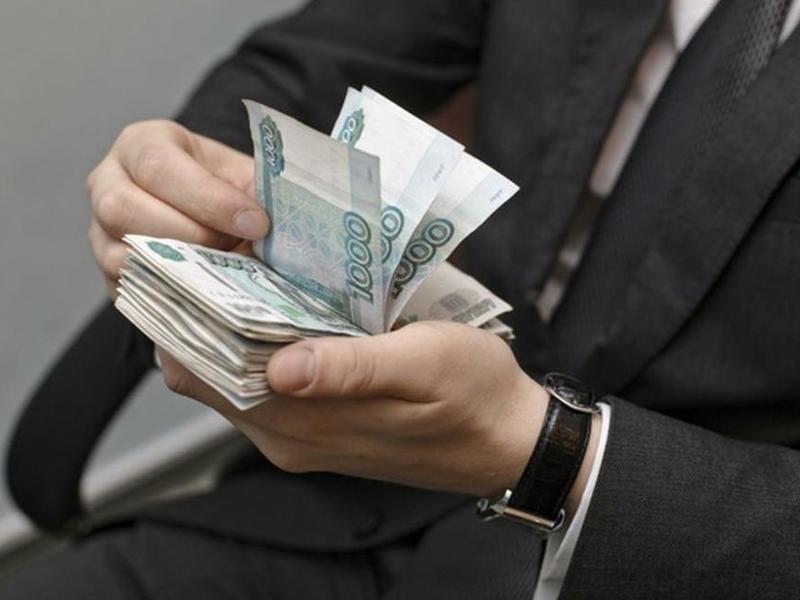 Озвучены сферы с самыми высокими средними зарплатами в Чите