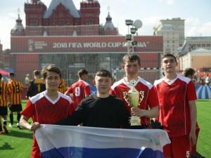 Наши выиграли на чемпионате мира по футболу у Италии