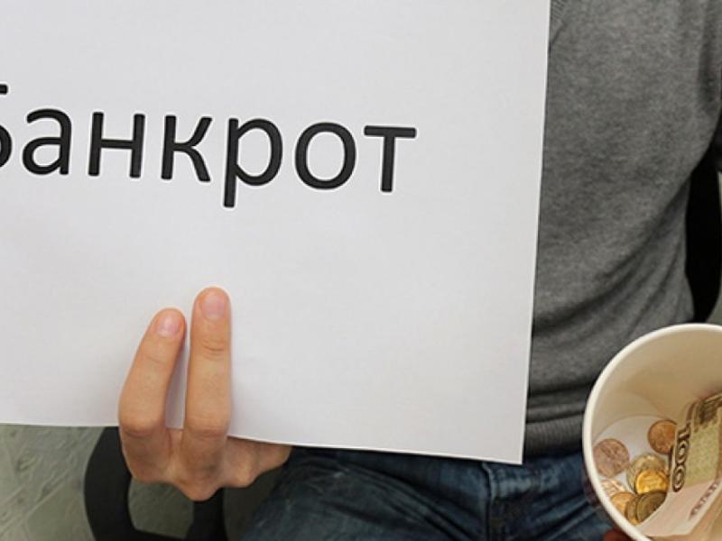 Уральская фирма вступила в дело о банкротстве Силикатного завода в Чите