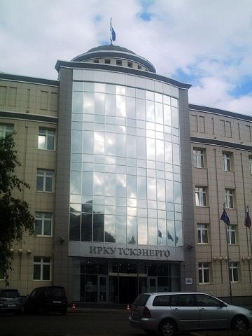 Председателем совета директоров Иркутскэнерго стал Владимир Кирюхин