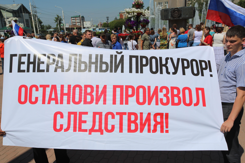 Митинг против беззакония, в защиту прав инвалидов: репортаж Бабра