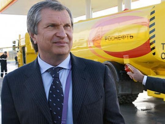 Сечин в Красноярске рассказал о дефиците нефти, росте цен на бензин и