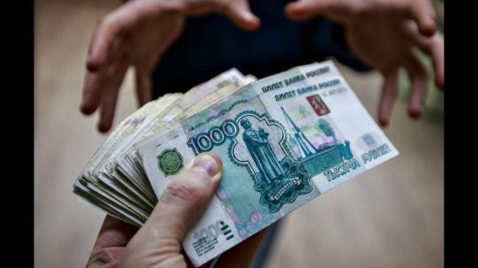 В Приангарье пенсионерки отдали мошенницам 220 тысяч рублей за снятие порчи