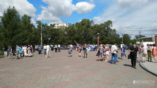 Около тысячи красноярцев вышли на митинг против повышения пенсионного возраста