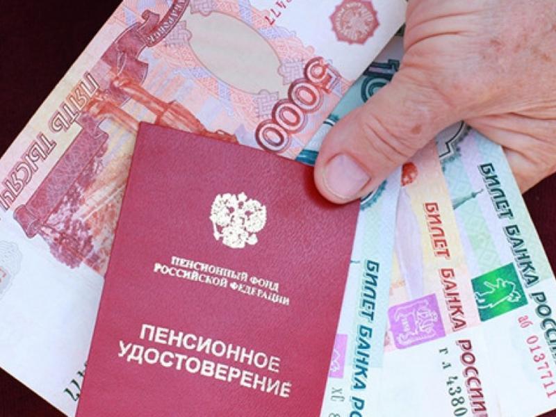 Порядка 12,5 тыс р составил размер пенсий в Забайкалье в 2018 году