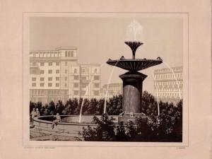 Встреча у фонтана рядом с площадью Революции