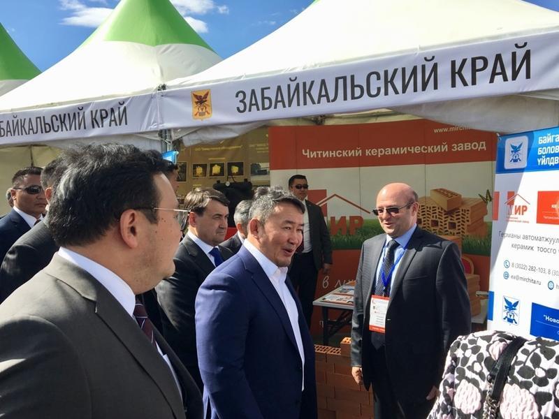 Монгольский прорыв Забайкальского края