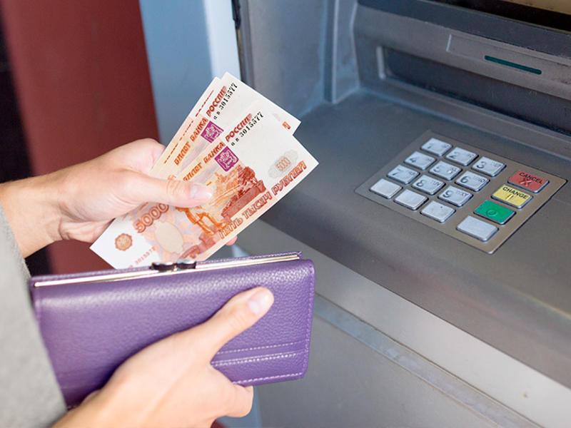 Читинка нашла 40 тыс руб в банкомате на ж/д вокзале