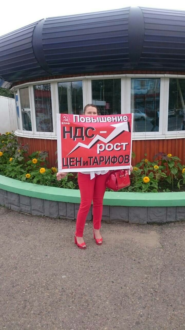 КПРФ собрала на акции в Чите 150 подписей против повышения пенсионного возраста