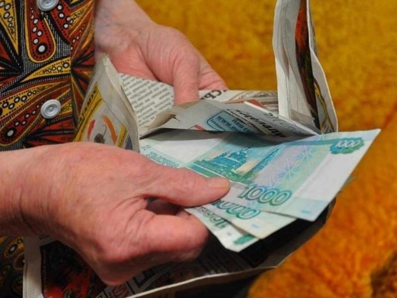 Депутат ГД от Забайкалья предложил передавать пенсионные накопления по наследству