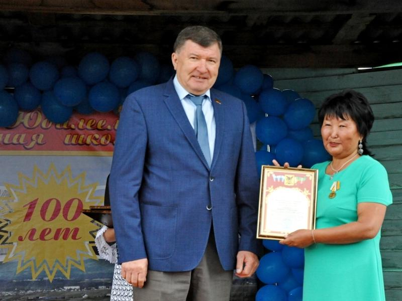 Власти Забайкалья поздравили школу в Угдане со 100-летним юбилеем