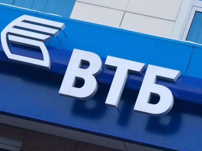 Объем онлайн-взносов клиентов компании ВТБ Страхование жизни увеличился вдвое