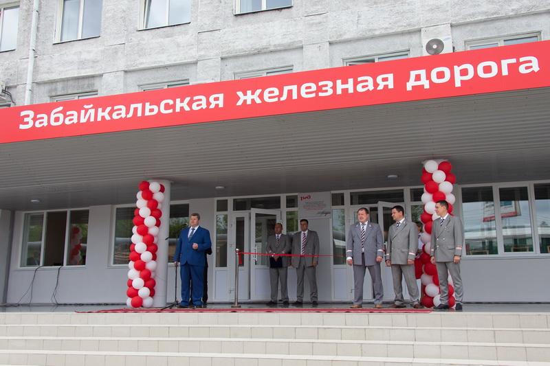 На ЗабЖД открыли уникальный комплекс диагностики и мониторинга инфраструктуры