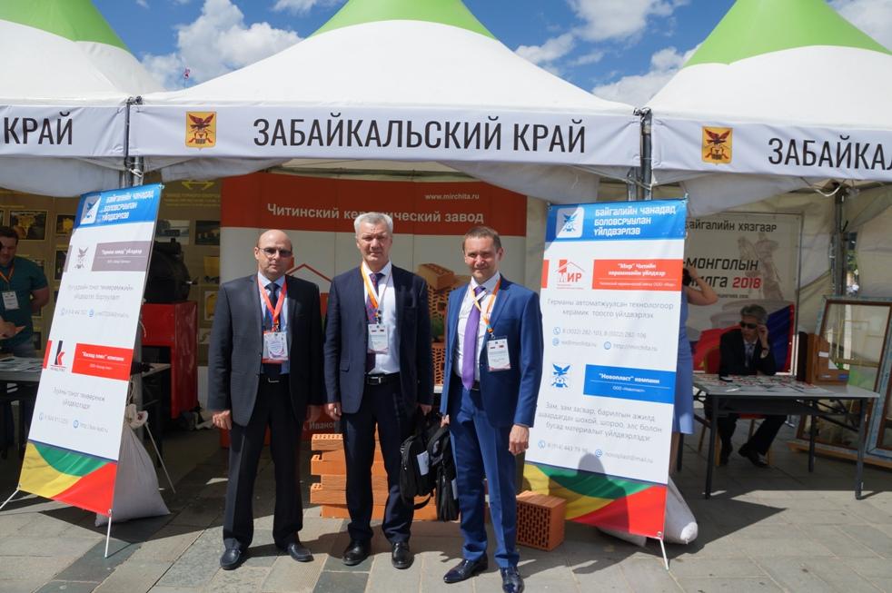 Забайкалье уверенно «шагнуло» в Монголию
