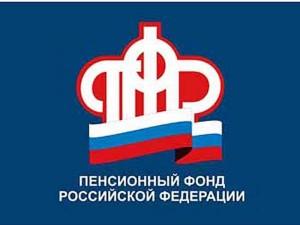 Президент Путин не принимает участия в обсуждении пенсионной реформы