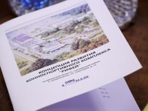 В парке семейного  отдыха «Рифей» планируют построить комплекс термальных бассейнов