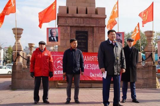 Хурал-2018. На кого ставят коммунисты?
