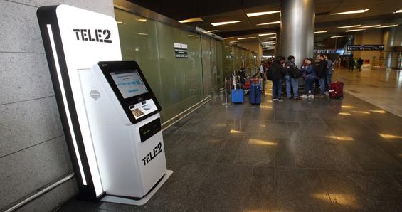 Tele2 первой запустила симкомат с биометрической идентификацией