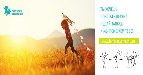Tele2 приглашает камчатских предпринимателей на конкурс «Навстречу переменам»
