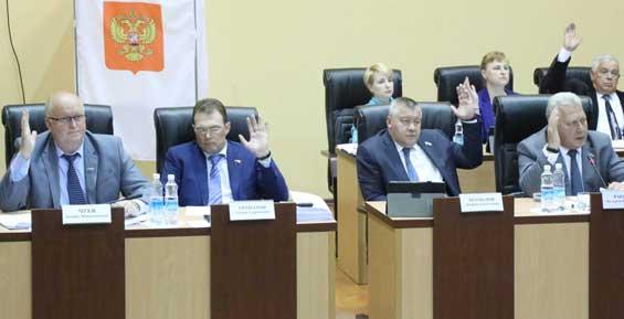 17 региональных законов принято на 19-й сессии Законодательного Собрания Камчатского края