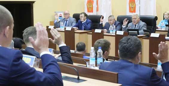 Камчатские депутаты предлагают внести изменения в ряд федеральных законов для обеспечения пожар