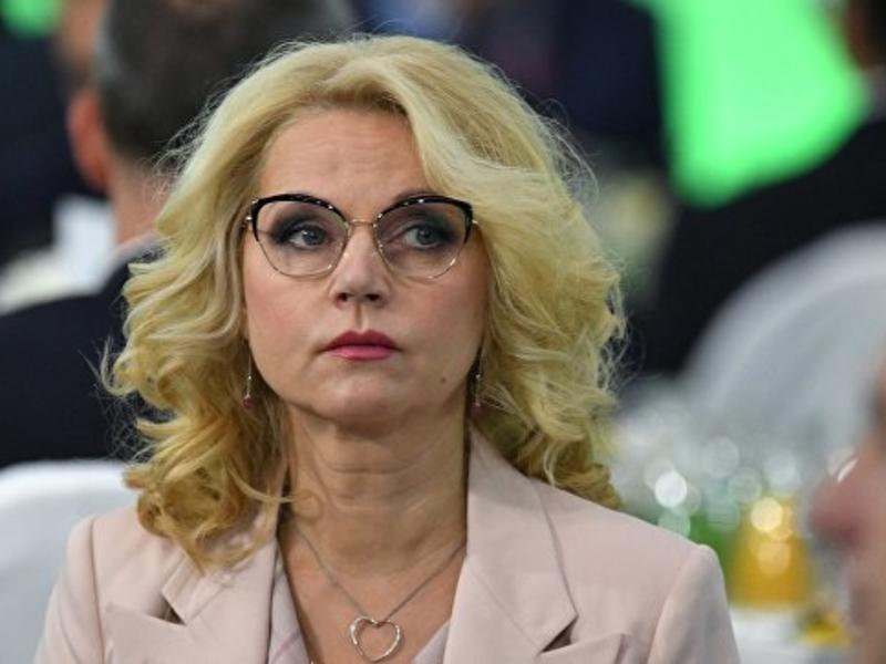 «Балльная» система расчёта пенсии будет отменена - Голикова