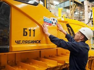 «Футбольные» трактора в честь чемпионата подготовили на ЧТЗ