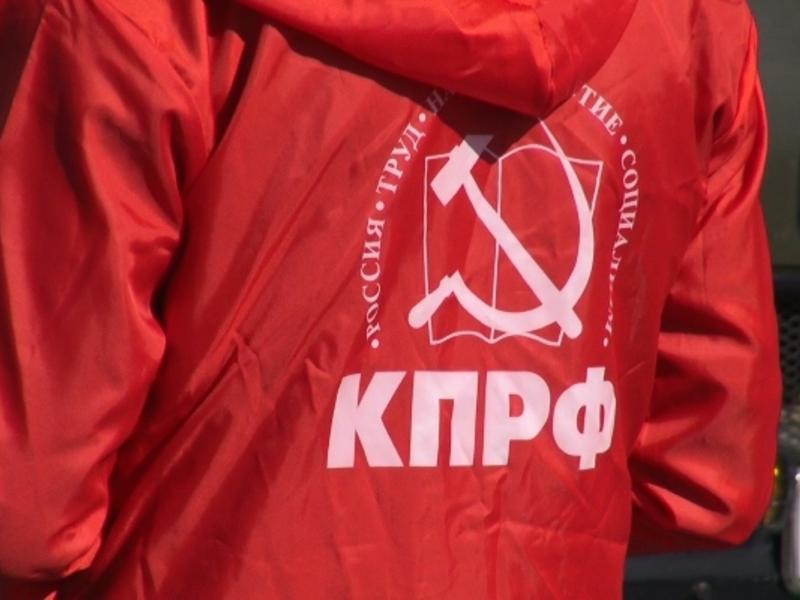 Пикет против повышения пенсионного возраста в Чите не состоится - КПРФ