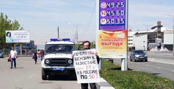 Житель Камчатки в знак протеста стал пикетировать АЗС
