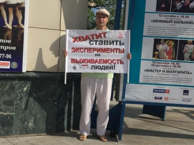 Около 300 подписей против повышения пенсионного возраста собрали на пикетах в Чите