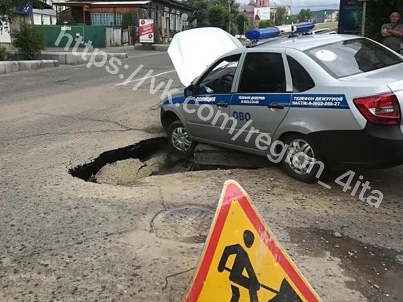 Власти Читы отремонтируют дорогу, где провалилась машина полиции