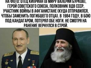 Челябинские юнармейцы встретятся с последним Героем Советского Союза
