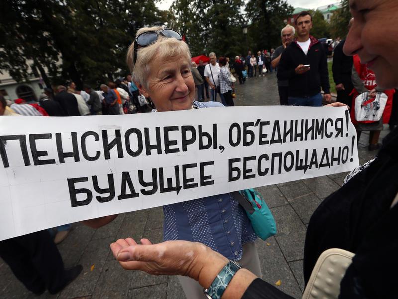 Пикет и митинг против повышения пенсионного возраста проведет КПРФ в Чите