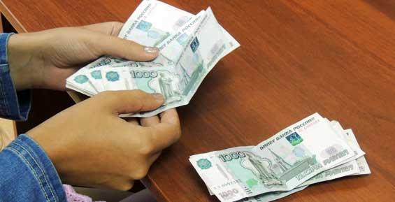 Средняя зарплата на Камчатке перевалила за 83 тысячи рублей в месяц