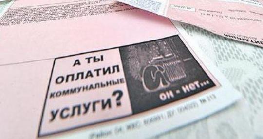 В Красноярске должники за ЖКХ лишились права на выезд за рубеж