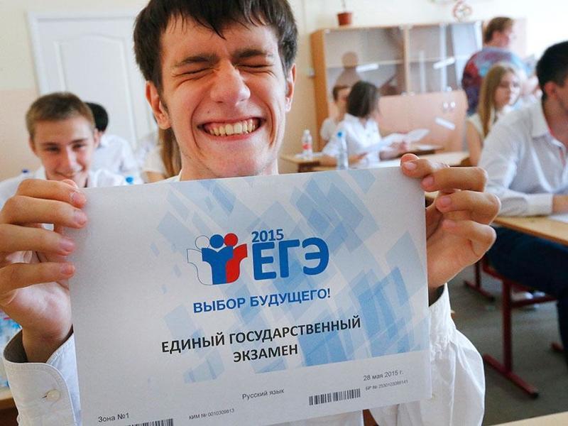 Забайкальские выпускники могут помочь сделать ЕГЭ комфортным и прозрачным