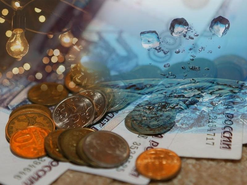 С 1 июля в Забайкалье вновь вырастут тарифы на услуги ЖКХ