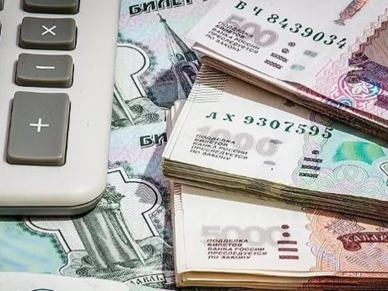 Дума Читы приняла налоговую ставку на имущество физлиц 0,5%