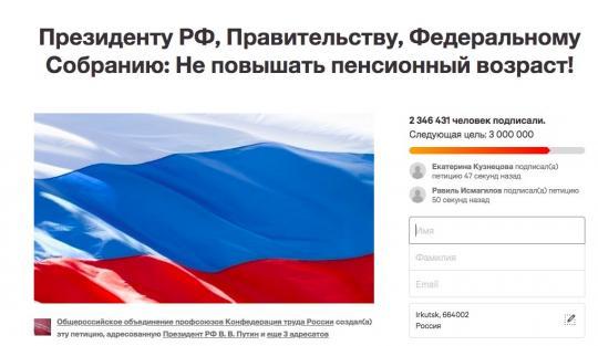 Договорняк с Кремлем. Профсоюзы