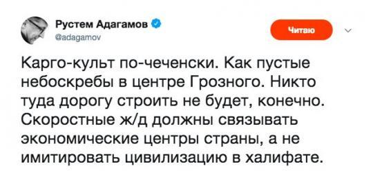 Кадыров попросил у Путина магистраль за 1,2 триллиона