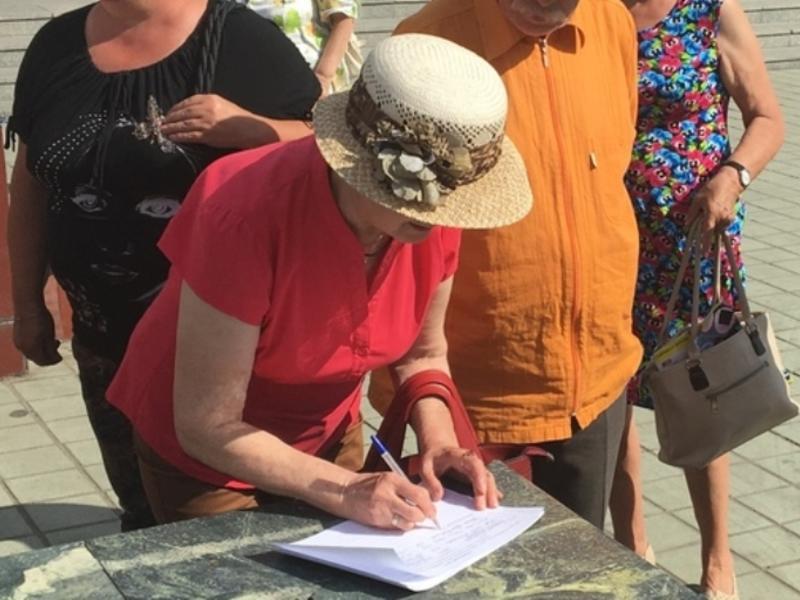 Коммунисты заменили митинг 26 июня в Чите сбором подписей