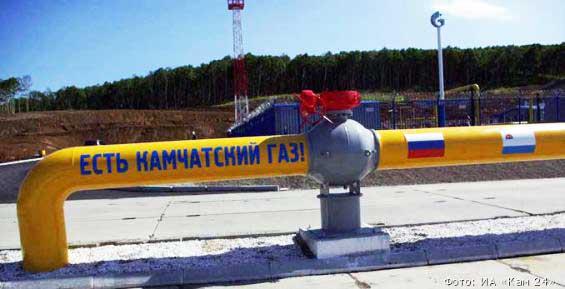 В «Газпроме» с прискорбием сообщили о трудностях с газификацией Камчатки