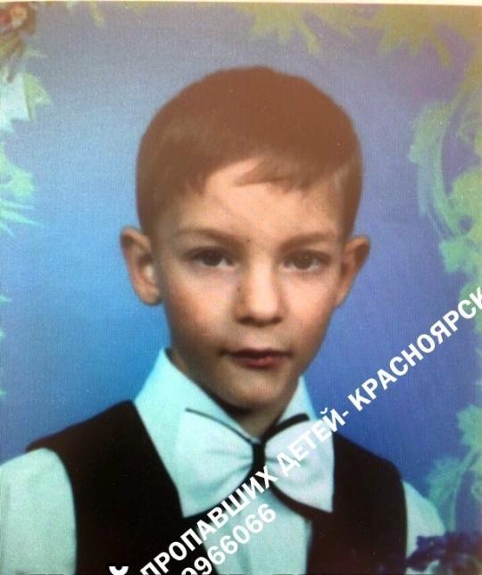 Пропавшего 9-летнего мальчика нашли мертвым под Красноярском