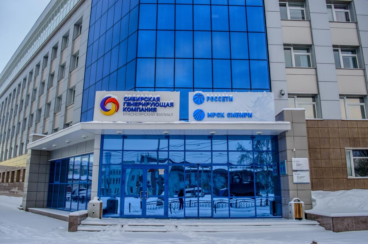 СГК и красноярский горсовет: на карту поставлены тарифы