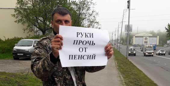 В Петропавловске пройдет еще одна акция против повышения пенсионного возраста