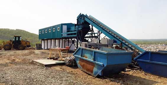 На Камчатке собираются использовать отходы в качестве энергоресурса