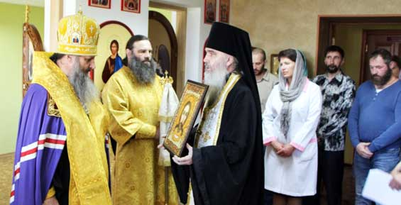 Камчатский архиепископ подкрепил молитвой сотрудников и пациентов наркодиспансера
