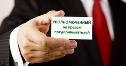 Страдания по омбудсмену: Москаленко против Левченко
