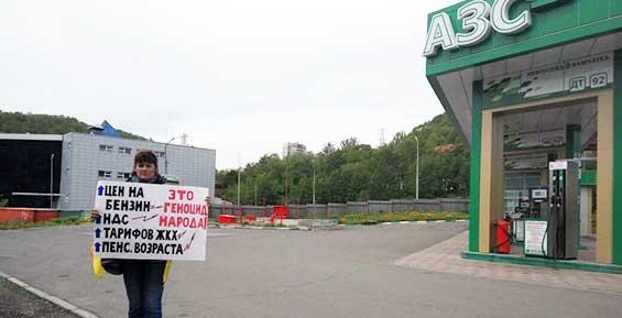 Жители Петропавловска пикетировали АЗС из-за высоких цен на топливо (фото)