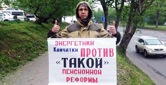 В Петропавловске прошла серия одиночных пикетов против повышения пенсионного возраста